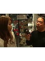 大人のコンビニ「M'S」 売れ筋ランキング PART.3