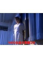 NEO出血大制服38 ダウンロード