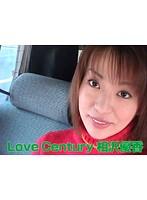 相沢優香/Love Century/DMM動画