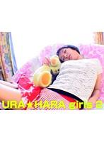 (aa00311)[AA-311] URA★HARA girls 2 ダウンロード