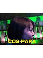COS-PARA ダウンロード