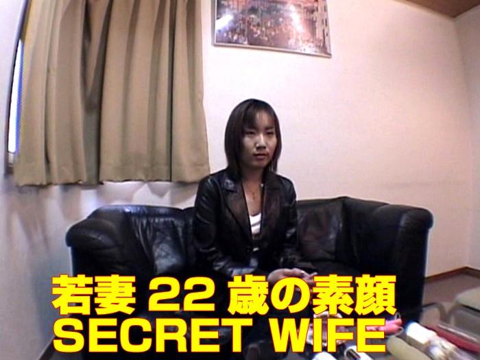 Tバックの人妻のハメ撮り無料熟女動画像。若妻22歳の素顔 SECRET WIFE