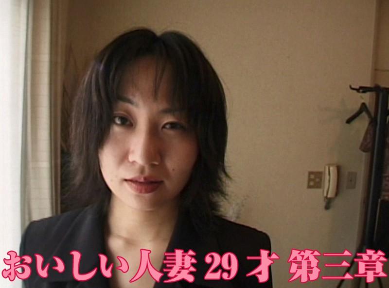 熟女の足コキ無料動画像。おいしい人妻29才 第三章