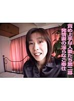 (aa636)[AA-636] 責め上手な人妻たち 第二幕 発情妻の淫らなご奉仕 ダウンロード