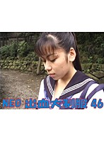 NEO出血大制服46