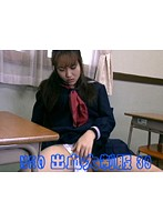 NEO出血大制服39 ダウンロード