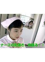 (aa00711)[AA-711] ナースの乳湧き、肉踊る!! ダウンロード