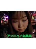 (aa00760)[AA-760] アンニュイな果実 小泉友香 ダウンロード