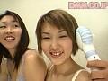 私達、何でもヤリます!! 典子&美奈sample16