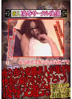 (abk00001)[ABK-001] 素人凌辱サークル映像 ダウンロード