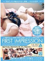 FIRST IMPRESSION ダウンロード
