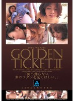 (abod040)[ABOD-040] GOLDEN TICKET 2 ダウンロード