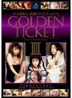 (abod142)[ABOD-142] GOLDEN TICKET 3 ダウンロード