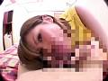 (abod154)[ABOD-154] エロ素人娘生ハメ映像 ダウンロード 11