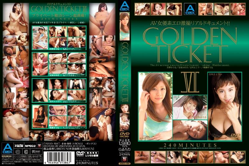 GOLDEN TICKET 6