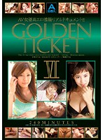 (abod164)[ABOD-164] GOLDEN TICKET 6 ダウンロード