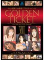 GOLDEN TICKET 7