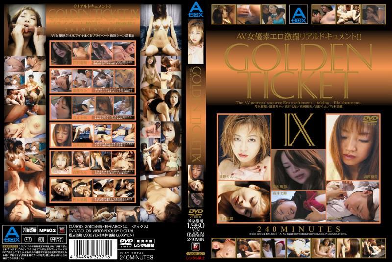 GOLDEN TICKET 9