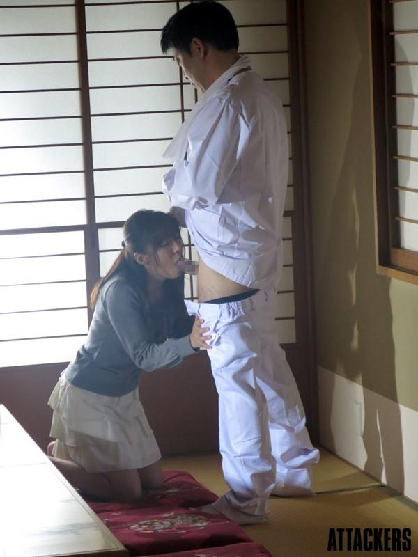 あなた、許して…。-見透かされた想い- 白木優子 の画像1