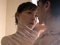 夫には言えない羞恥の性癖 周防ゆきこ 7