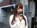 (adn00126)[ADN-126] 復讐凌辱 壺に堕とされた女 友田彩也香 ダウンロード 1