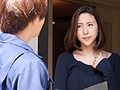 [ADN-140] 汗ばむ赤裸妻 松下紗栄子