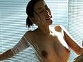 淫嬢奉仕 罠に堕ちたセレブ妻 松下紗栄子 画像7