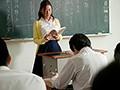 かつて文学少女だった国語教師が、いつしか情事に溺れて…。 松下紗栄子 画像3