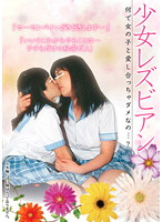 (aeil00224)[AEIL-224] 少女レズビアン ダウンロード