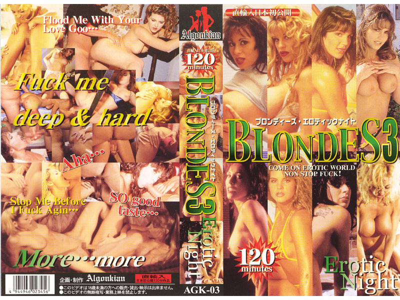 BLONDES3 Erotic Night(3)