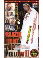 BLACK HUNT THE YELLOW 2 ダウンロード