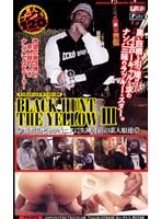 BLACK HUNT THE YELLOW 3 ダウンロード
