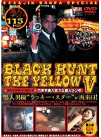 BLACK HUNT THE YELLOW 5 ダウンロード