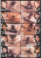 (akasd001)[AKASD-001] AV面接ハメ撮り 厳選された20人の美女 ダウンロード