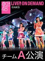 AKB 48 6月24日(火)「恋愛禁止条例」公演