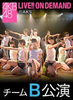 【アーカイブ】6月22日(月) チームB 「パジャマドライブ」公演 橋本耀 生誕祭