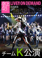 AKB 48 6月23日(月)「RESET」公演