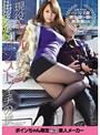 現役モデル美女と冴えないパンストフェチの僕 愛田ミナミ