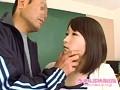 [ALD-792] 教え子は肉便器 私たち、毎日先生のSEXの相手をさせられてました…