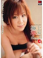 (amg020)[AMG-020] 極上手コキ vol.4 ダウンロード