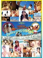 10代ってマジ!?夏の海でナンパしてSEXできた女の子たちのエロ動画