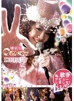 私、歌手デビューしました! 姫川りな ダウンロード