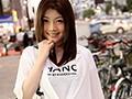 [AMOZ-004] お願いナンパ 4 あなたの着替、おっぱい見せてくれませんか ついでに顔に精子かけさせて下さい!!