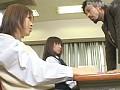 (an094)[AN-094] Angel 倉田和来 ダウンロード 2