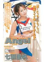 Angel 七瀬里帆 ダウンロード