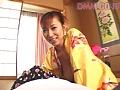 Angel 彩名杏子