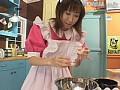 (an143)[AN-143] Angel 涼風杏菜 ダウンロード 1