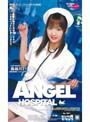 ANGEL HOSPITAL 長谷川いずみ