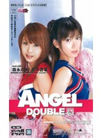 (an158)[AN-158] ANGEL DOUBLE ダウンロード