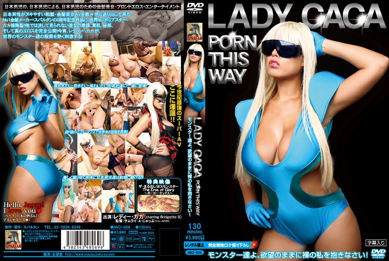 LADY CACA PORN THIS WAY モンスター達よ、欲望のままに裸の私を抱きなさい!